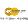 HR Man Power Group